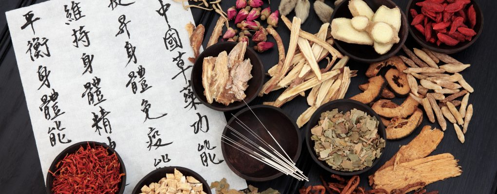 Picture of Chinese herbs and Chinese language script